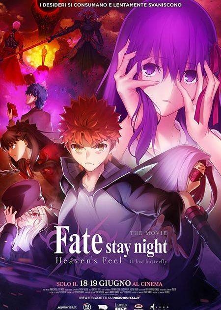FATE/STAY NIGHT:HEAVEN'S FEEL II. LOST BUTTERFLY
