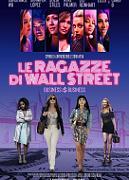 LE RAGAZZE DI WALL STREET (HUSTLERS)