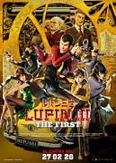 LUPIN III - THE FIRST