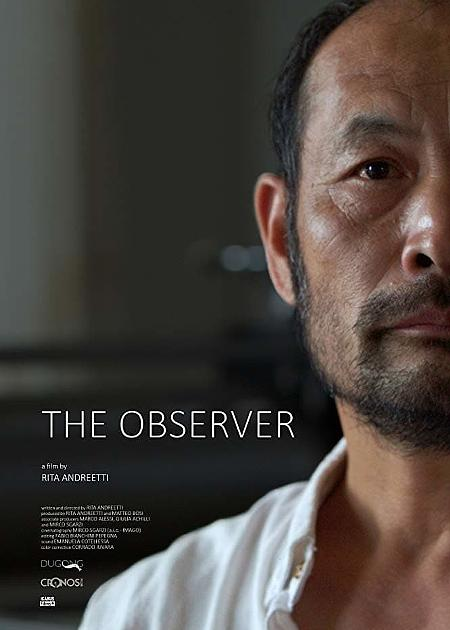 THE OBSERVER + NOTRE TERRITOIRE