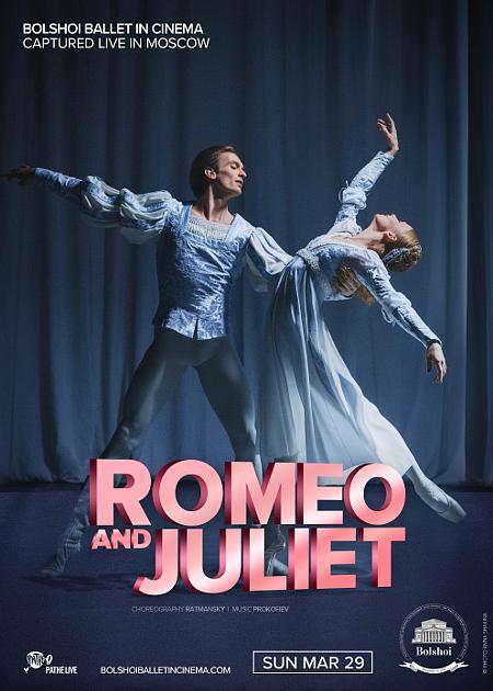 BOLSHOI BALLET 2019 - 20: ROMEO E GIULIETTA