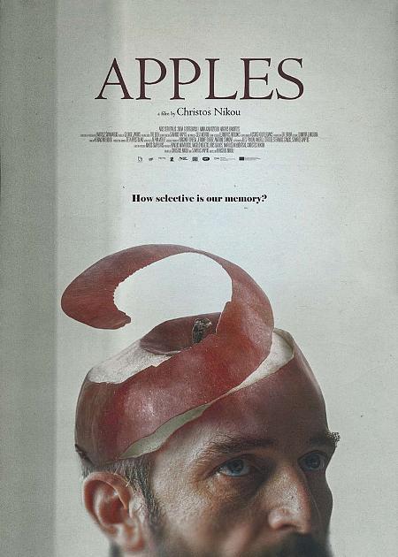 Mila (Apple)