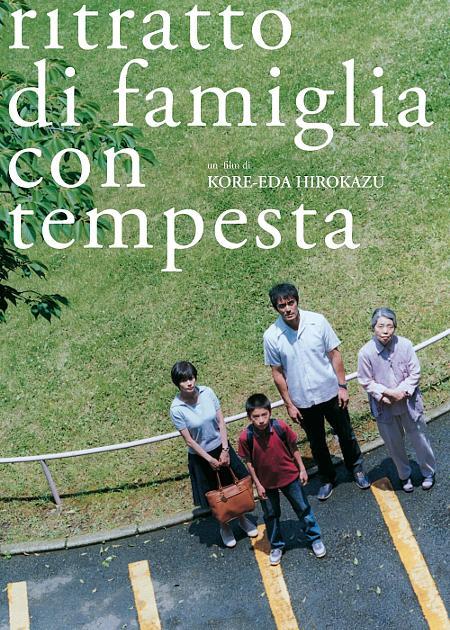 RITRATTO DI FAMIGLIA CON TEMPESTA (UMI YORI MO MADA FUKAKU) (AFTER THE STORM)